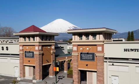 gotemba premium outlet