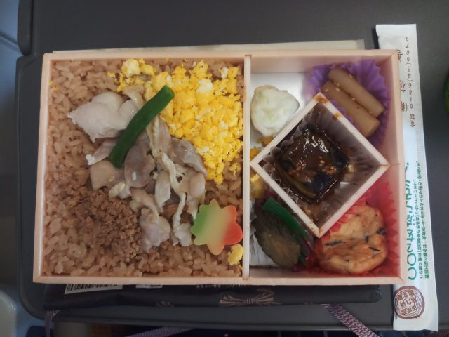 Lunch Ekiben