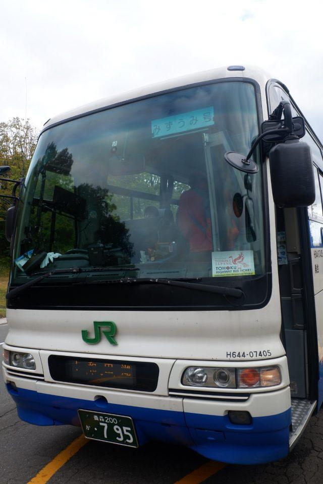 Tampak depan Bus