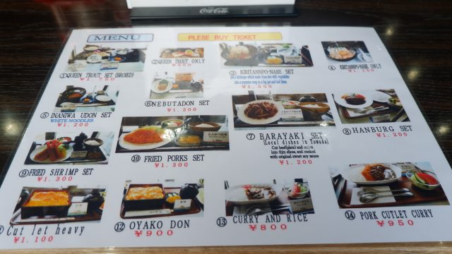 Menu Makanan di Restaurant JR House Towada