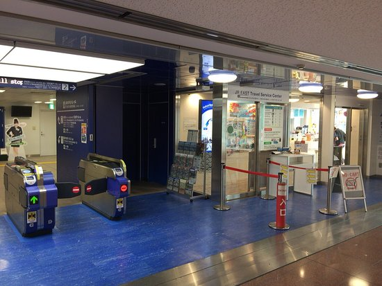 JR EAST Travel Service Center - Haneda Airport International Terminal (Tokyo Monorail)