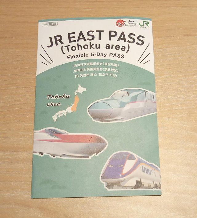 Cover depan JR East Pass Tohoku