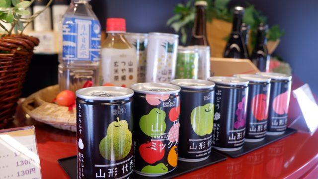 Lokal Juice, ini enak banget !
