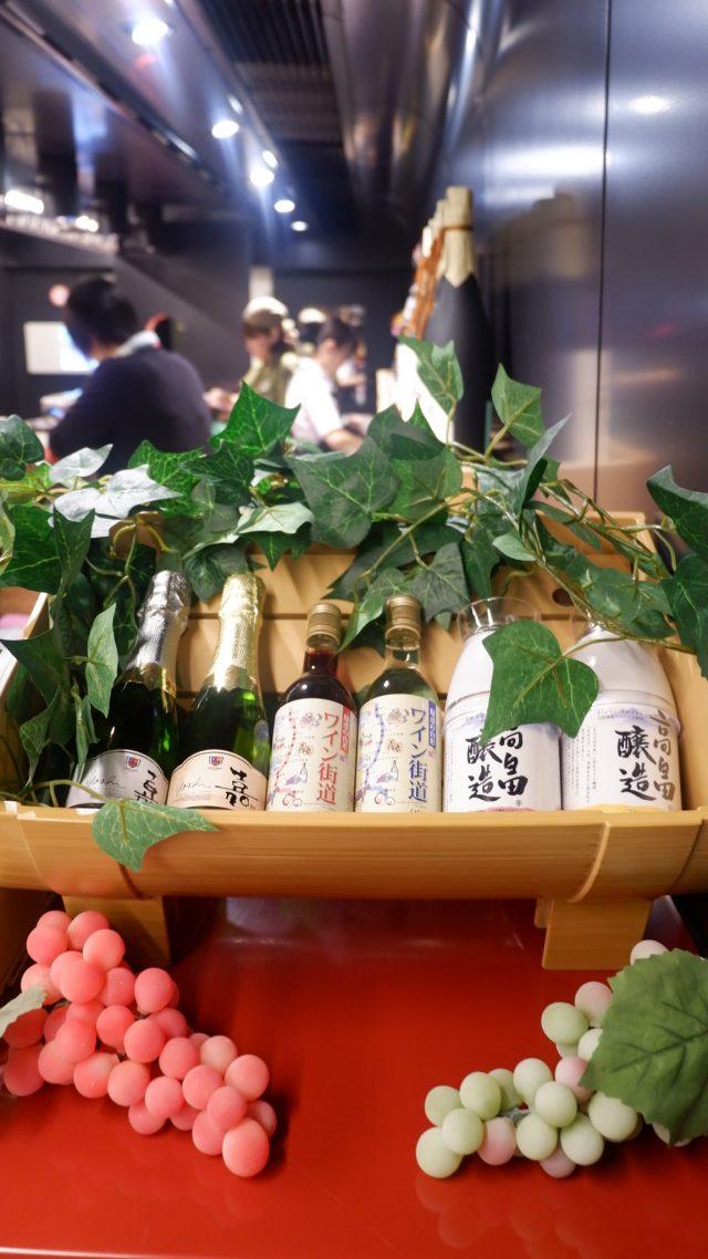 Lokal Sake