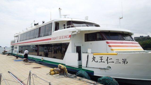 Salah satu Sightseeing Boat Matsushima