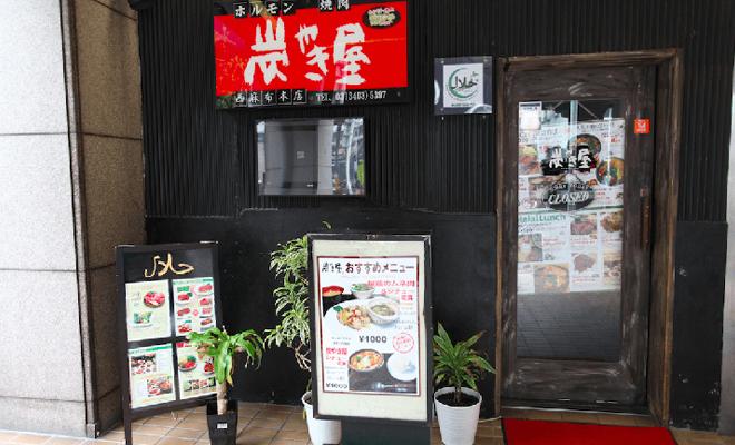 halal gourmet japan2
