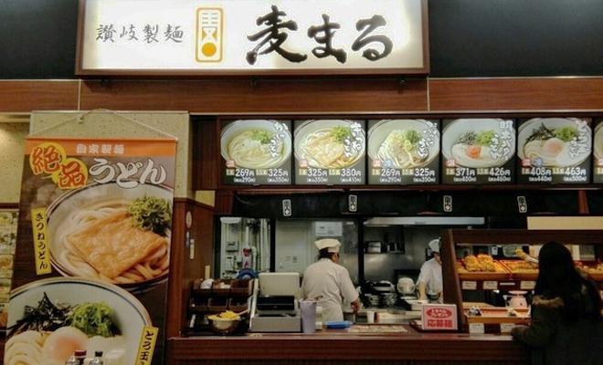 halal gourmet japan7