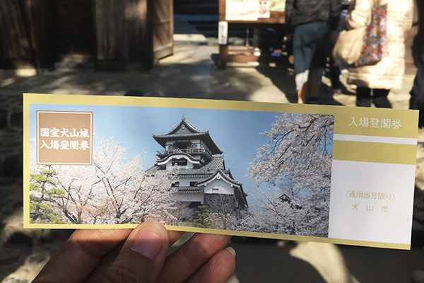 Inuyama castle ticket