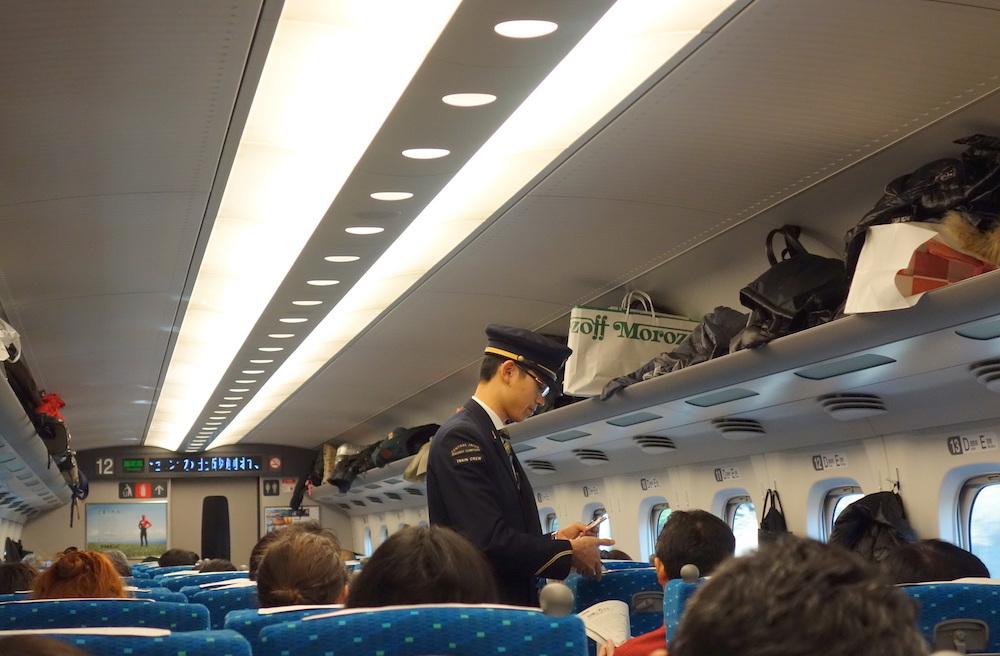 koper shinkansen