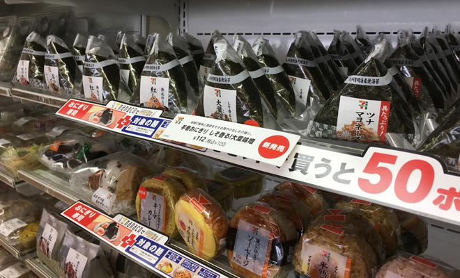 makanan 1000 yen