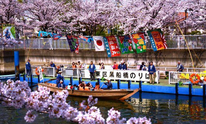 Informasi Terkini Situasi Di Jepang Covid 19 Liburan Ke Jepang