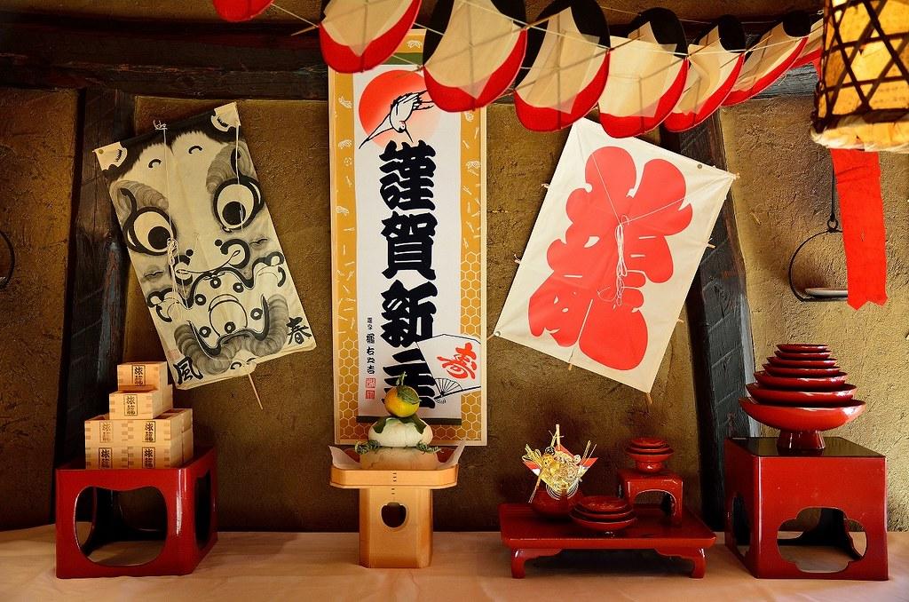 Rekomendasi Tempat Wisata Di Jepang Pada Bulan Desember Liburan Ke Jepang