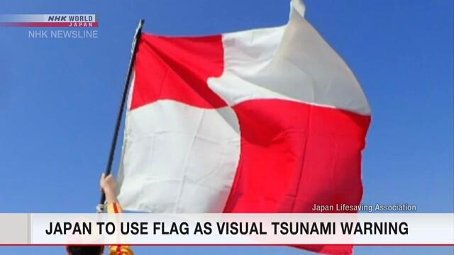 Bendera Peringatan Tsunami Di Jepang Liburan Ke Jepang