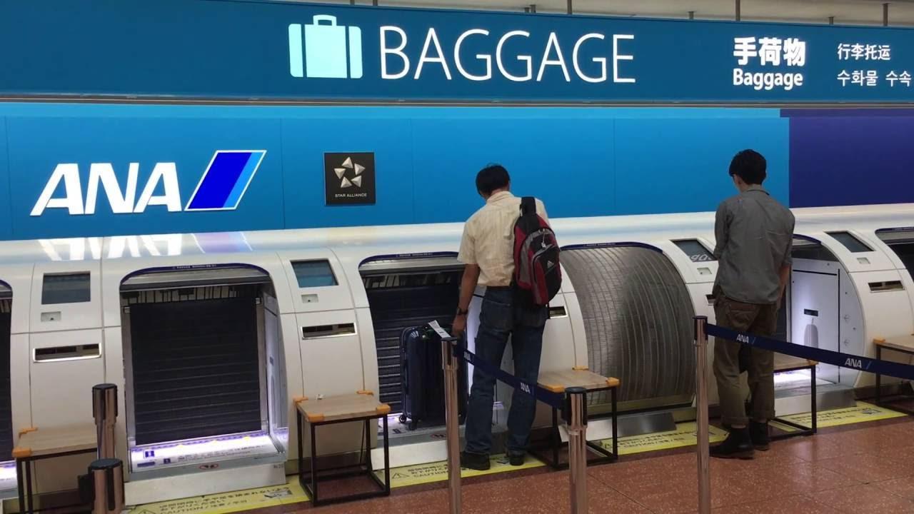 ALL NIPPON AIRWAYS (ANA) KINI HADIR DENGAN TIKET YANG FLEKSIBEL | Liburan ke Jepang